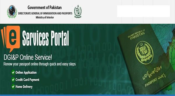 Online passport renewal service launched in pakistan embassy of online passport renewal service launched in pakistan embassy of pakistan republic of korea ccuart Image collections