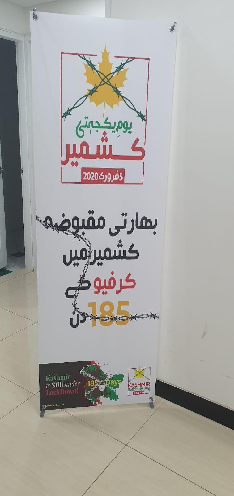 IMG-20200205-WA0027