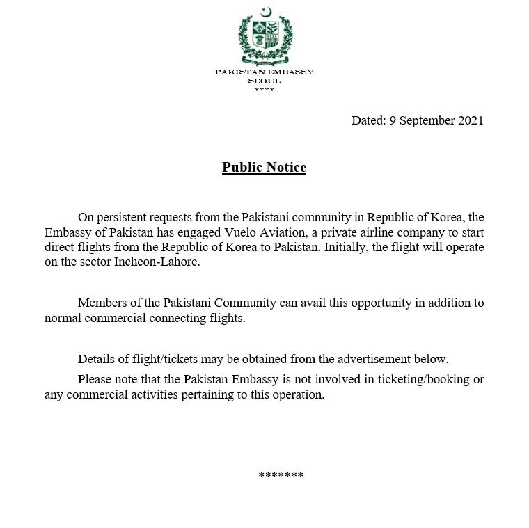 Public Notice